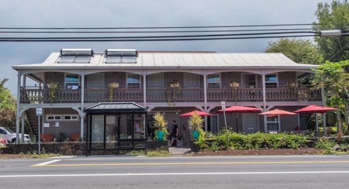 My hawaii hostel hostel jobs my hawaii hostel solutioingenieria Gallery